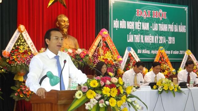 Đại hội Hội hữu nghị Việt - Lào thành phố Đà Nẵng, nhiệm kỳ 2014 - 2019