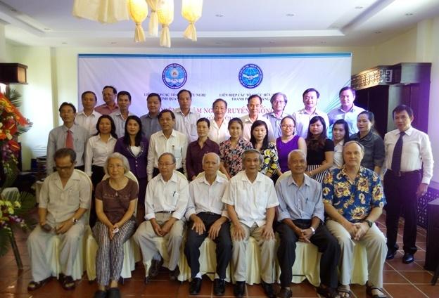 Giao lưu gặp mặt các thế hệ cán bộ lãnh đạo hoạt động đối ngoại  nhân dân của Đà Nẵng và Quảng Nam